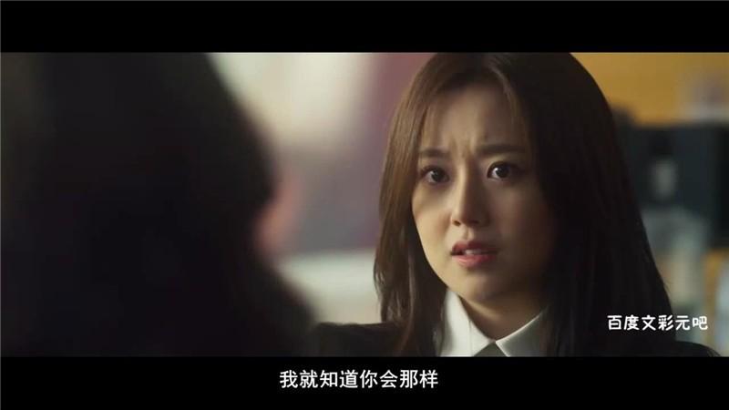 [那天的氛围][2016][韩国][喜剧][HD-MP4/1.3G][韩语中字][720P]