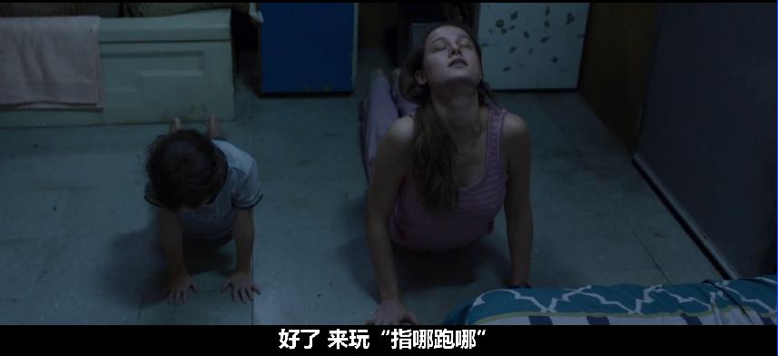 [房间/不存在的房间(台)/抖室][2015][欧美][剧情][WEB-MP4/3GB][中文字幕][1080P超清]