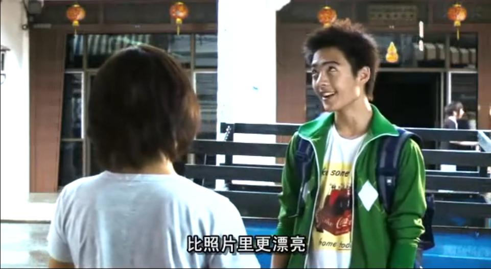 [初三大四我爱你][2009][泰国][爱情][DVD-RMVB/452M][中字]