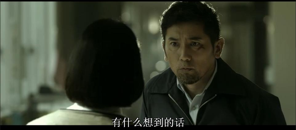 [天空之蜂: 核爆8小时][2015][日本][惊悚][BD-MKV/3.0GB][日语中字][720P]