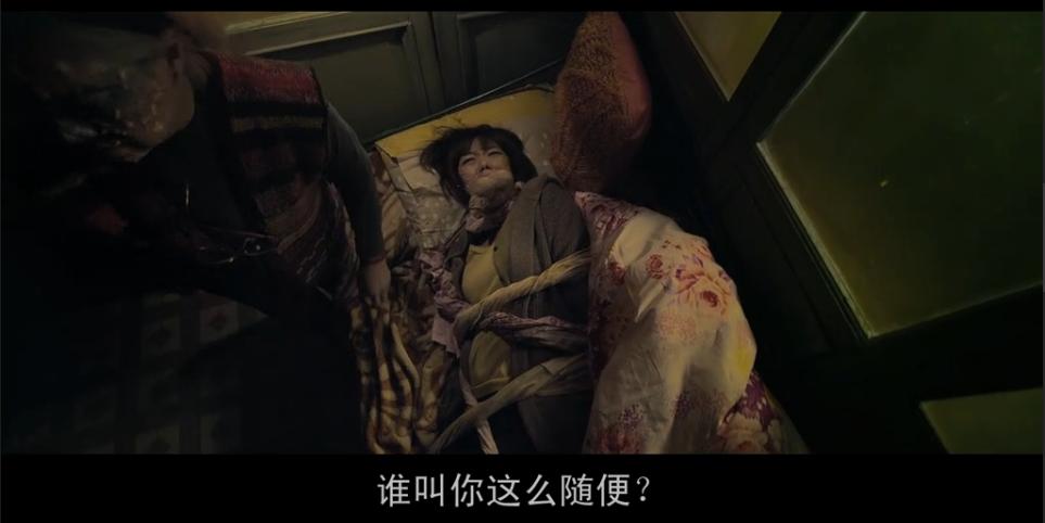 [死开啲啦][2015][香港][剧情][BD-MKV/1.06G][国粤双语中字][720p]