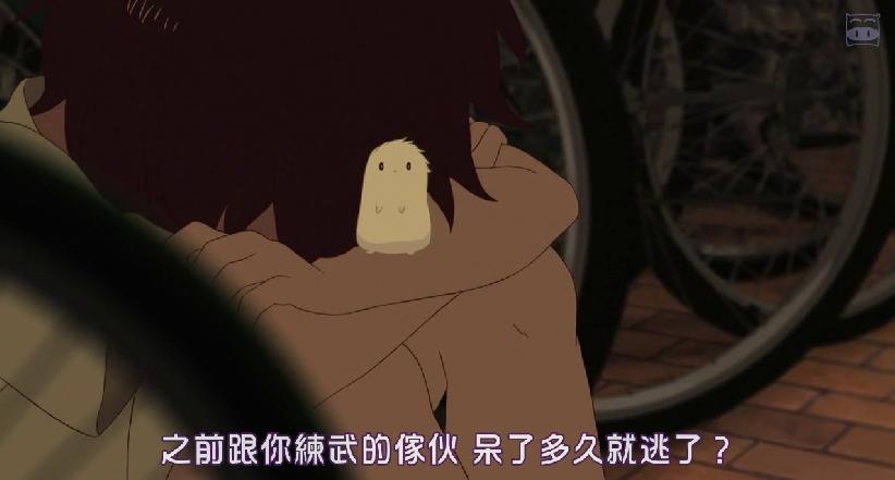 [怪物之子][2015][日本][动画][BD-MP4/1.4G][日语中字][720P]