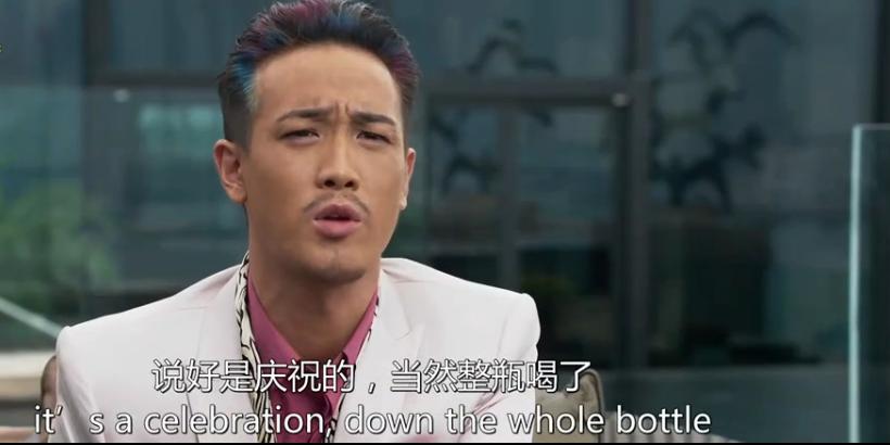 [恶人报喜/恶人不坏][2016][香港][喜剧][HD-MKV/1.58G][国语中字][1080P]