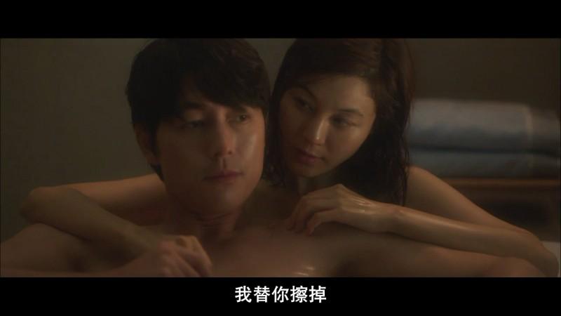 [不要忘记我][2016][韩国][爱情][HD-MP4/2.2G][韩语中字][720P]
