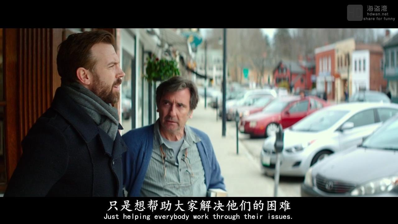 [摇摇欲坠][2015][欧美][喜剧][BD-MKV/2.57GB][中英字幕][720P]