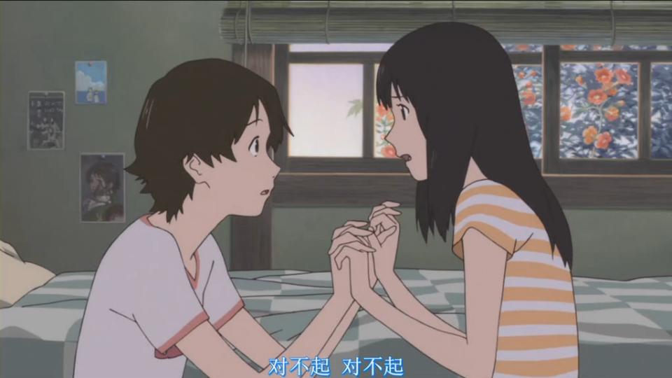 [穿越时空的少女/跳跃吧!时空少女][2006][日本][动画][BD-RMVB/1.23G][日语中字]