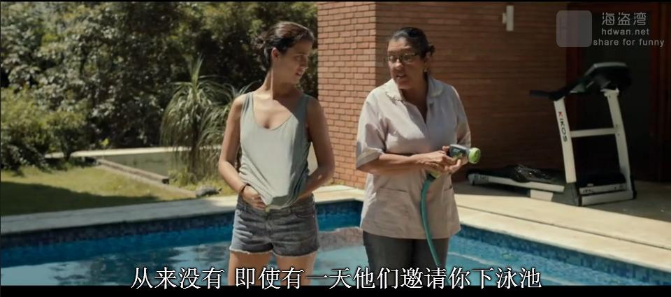 [第二个妈妈/我的兼差妈咪][2015][欧美][剧情][BD-MKV/2.39GB][中文字幕][720P]