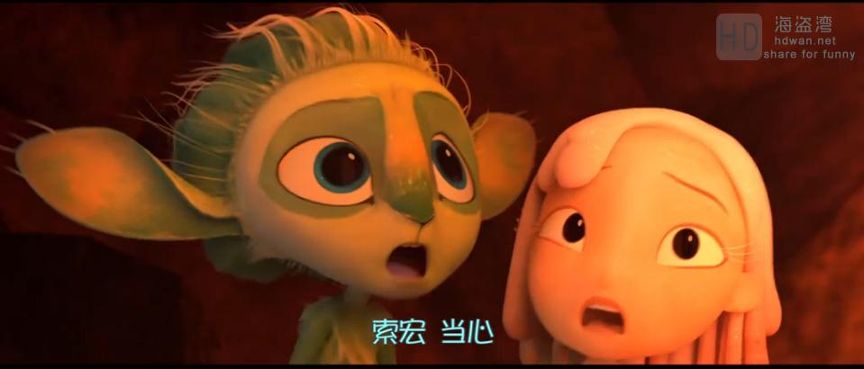 [明月守护者][2014][欧美][动画][BD-MKV/1GB][中文字幕][1080P]