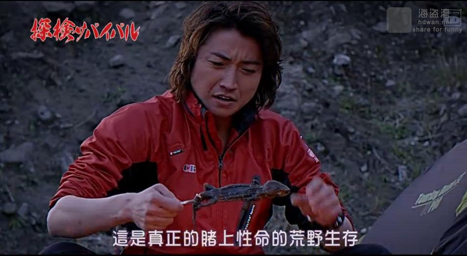 [探险队的荣光][2015][日本][喜剧][BD-MP4/1.06G][日语中字][720P]