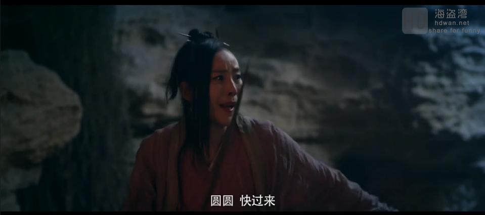 [笨贼别跑][2016][大陆][喜剧][WEB-MKV/2.16G][国语中字][1080P]