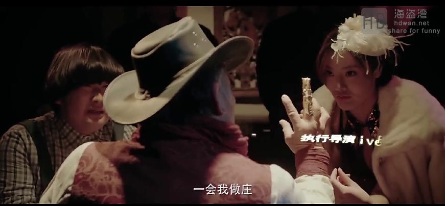 [斗地主传奇之双王之王/斗地主传奇][2016][大陆][喜剧][HD-MKV/998M][国语中字][1080P]