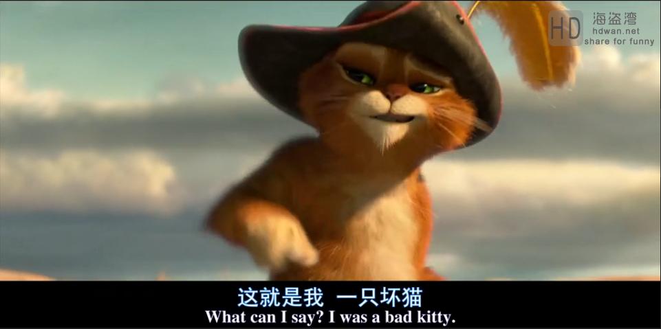 [穿靴子的猫/靴猫外传][2011][欧美][动画][BD-R/1G][中英双字][720P]