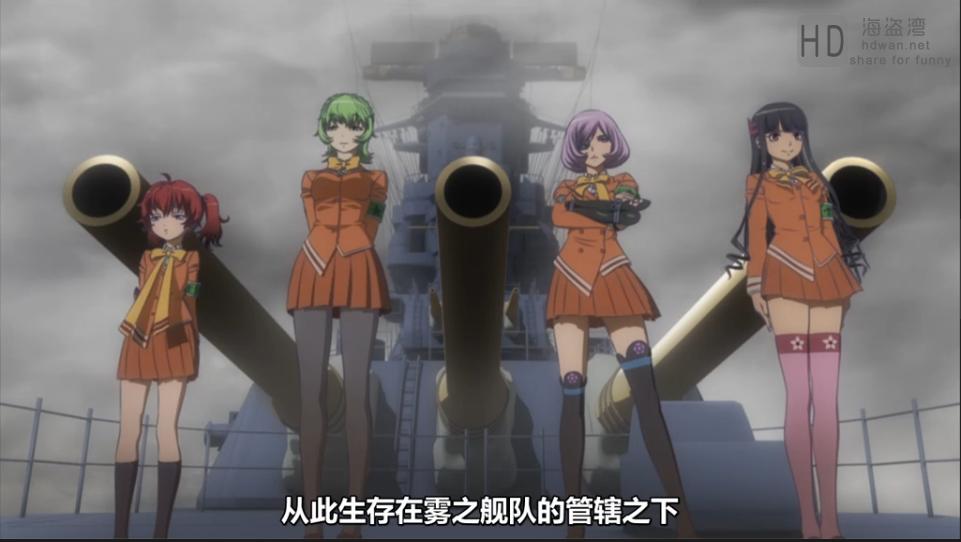 [苍蓝钢铁的琶音剧场版:Cadenza][2015][日本][动画][MP4-1.1GB][720P][日语简繁]