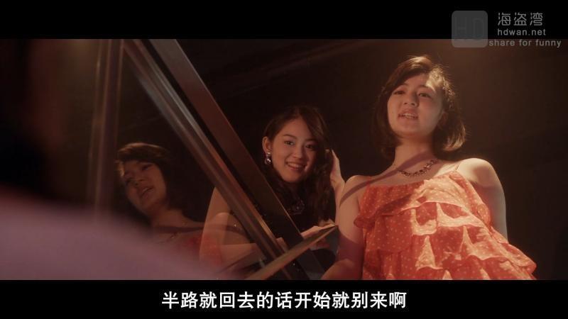 [罪的留白/原罪余辜][2015][日本][悬疑][720P-2.2G/1080P-5.2G][日语中字]