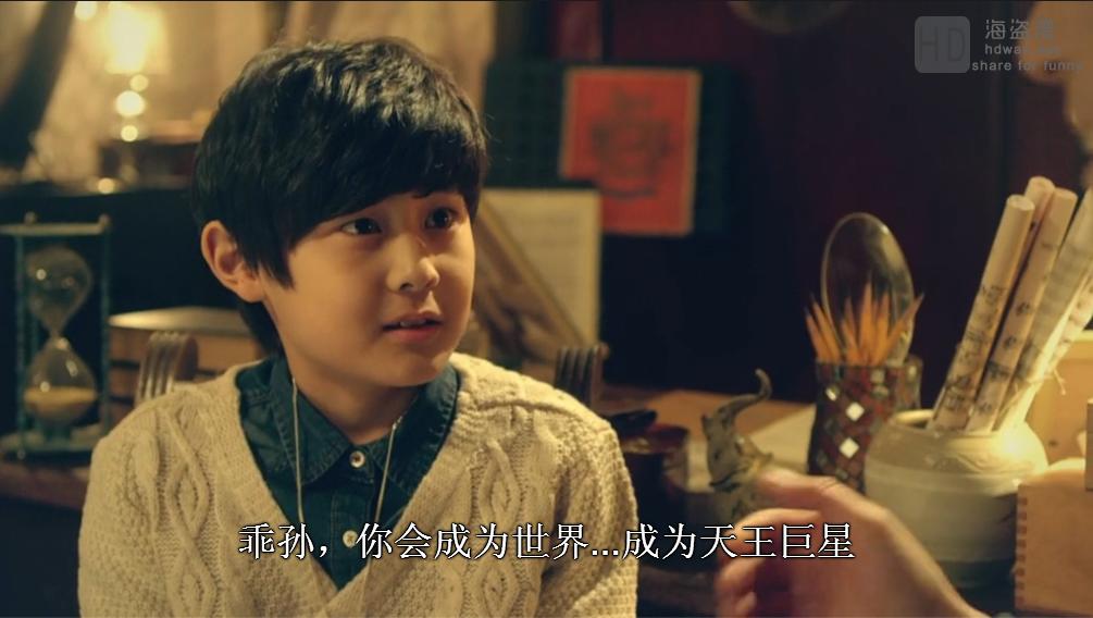 [2015][韩国][喜剧][邻家美男团/我的邻居是EXO][BD-MKV/2.97GB][韩语中字][720P]