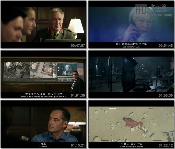 [天空之眼/天眼行动][2016][欧美][战争][BD-RMVB/1.12G][中英双字][720P]