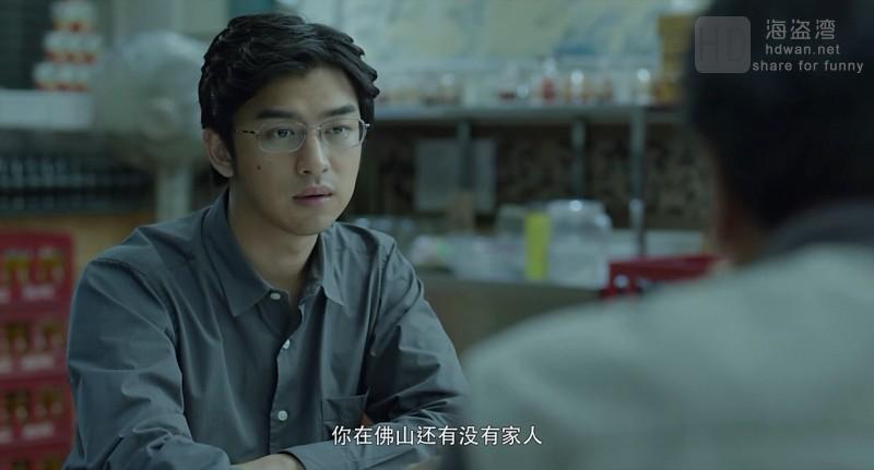 [再见,在也不见][2016][大陆][剧情][1080P-1.9G/720P-1.8G][国语中字]