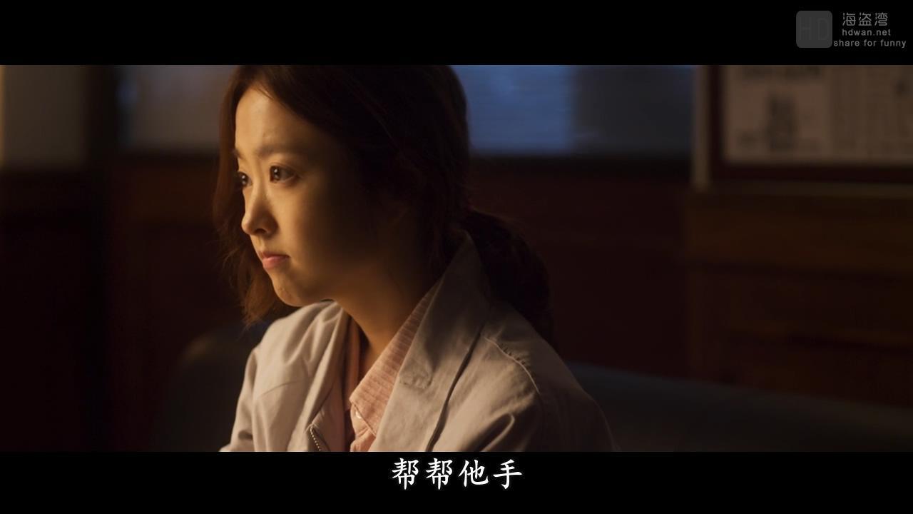 [假装热情/职场大翻身][2016][韩国][喜剧][BD-MP4/1.66GB][中文字幕][720P]