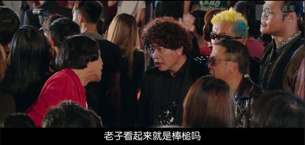 [大尾鲈鳗2][2016][台湾][喜剧][BD-MP4/2.21GB][中文字幕][1080P]