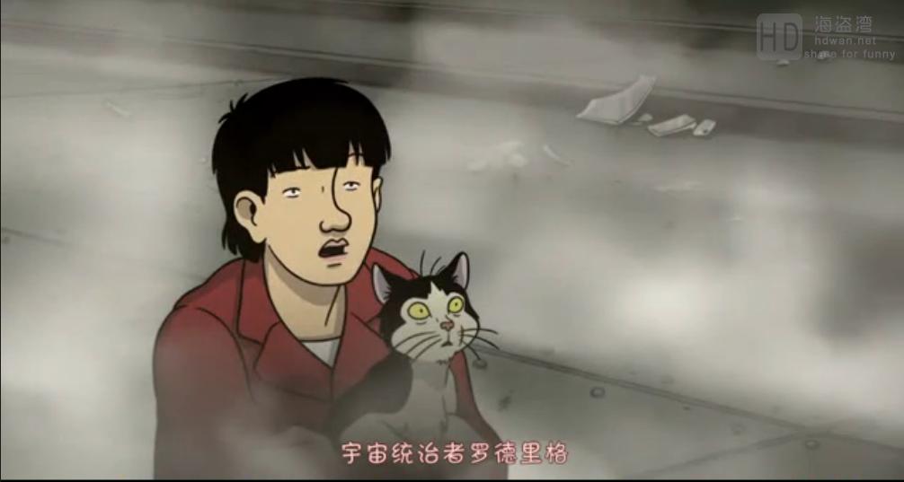 [阿薇尔与虚构世界/蒸汽女孩与不死猫][2015][欧美][动画][HD-MP4/741MB][法语中字]