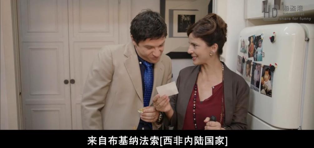 [如果上帝愿意][2015][欧美][喜剧][720P-1.8G/1080P-3.8G][中文字幕]