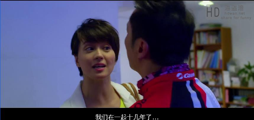 [寻找心中的你][2015][香港][爱情][HD-MKV/1.58G][国语中字][1080P]