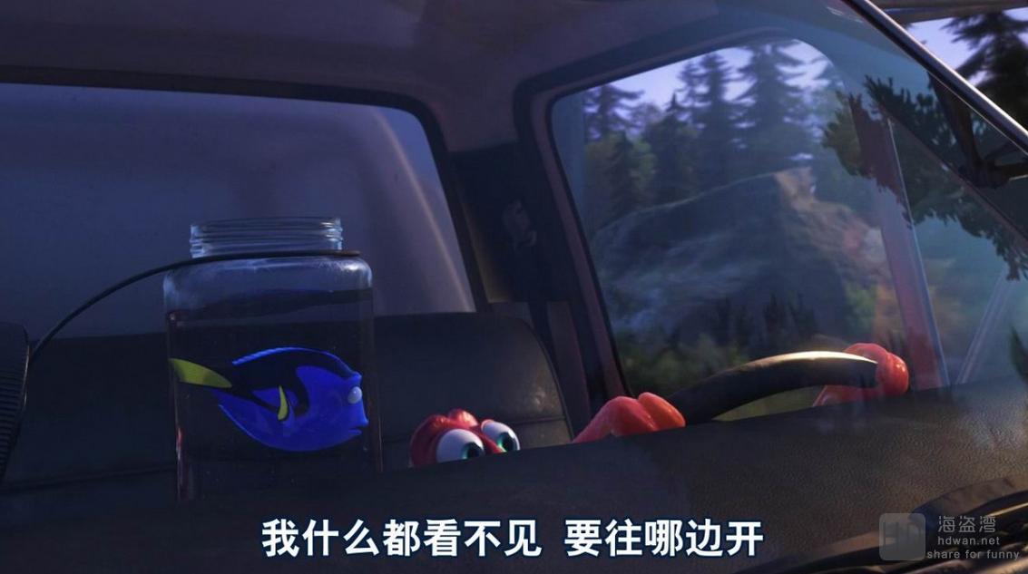 [海底总动员2:多莉去哪儿/海底总动员2:寻找多莉][2016][欧美][动画][BD-MKV/2G][国英双语中字][BluRay.720P]