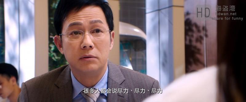 [三人行][2016][香港][犯罪][720P-1.9G/1080P-3.7G][国语中字]