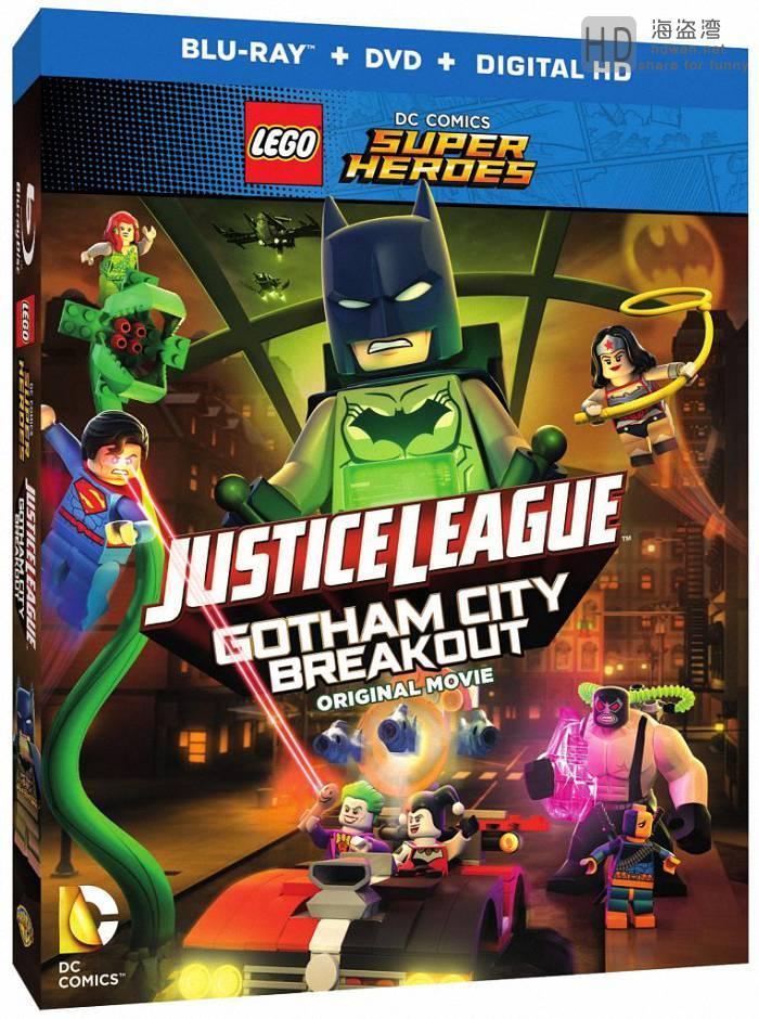 [乐高DC超级英雄:哥谭大越狱][2016][欧美][动画][720p.BluRay-2.18GB/1080p.BluRay-4.37GB][6.27英语中字版更新]
