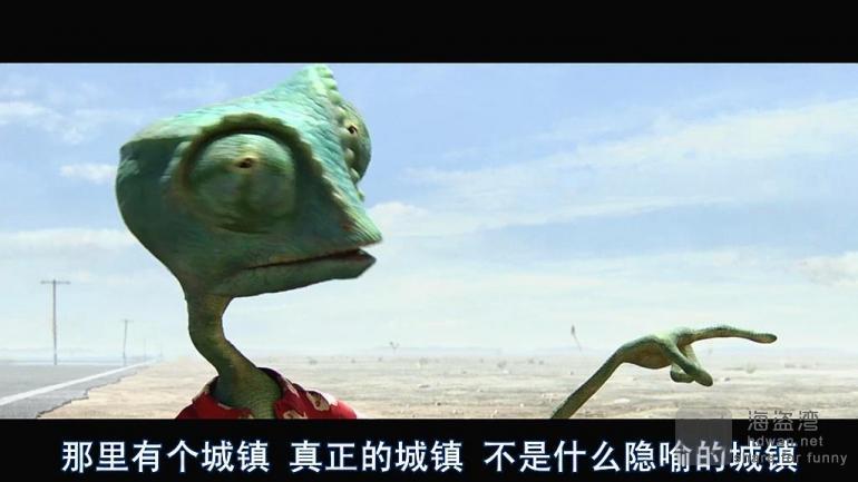 [兰戈/飙风雷哥/马拉高][2011][欧美][动画][BD-MKV/1.87GB][中文字幕][720]