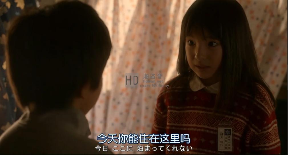 [只有我不在的街道][2016][日本][剧情][BD-MP4/1.6G][日语中字][720P]