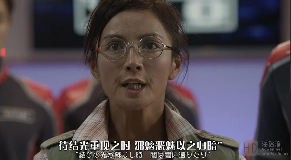 [艾克斯奥特曼 剧场版:来了!我们的奥特曼][2016][日本][科幻][BD-MP4/4.1GB][日语中文字幕][1080P]