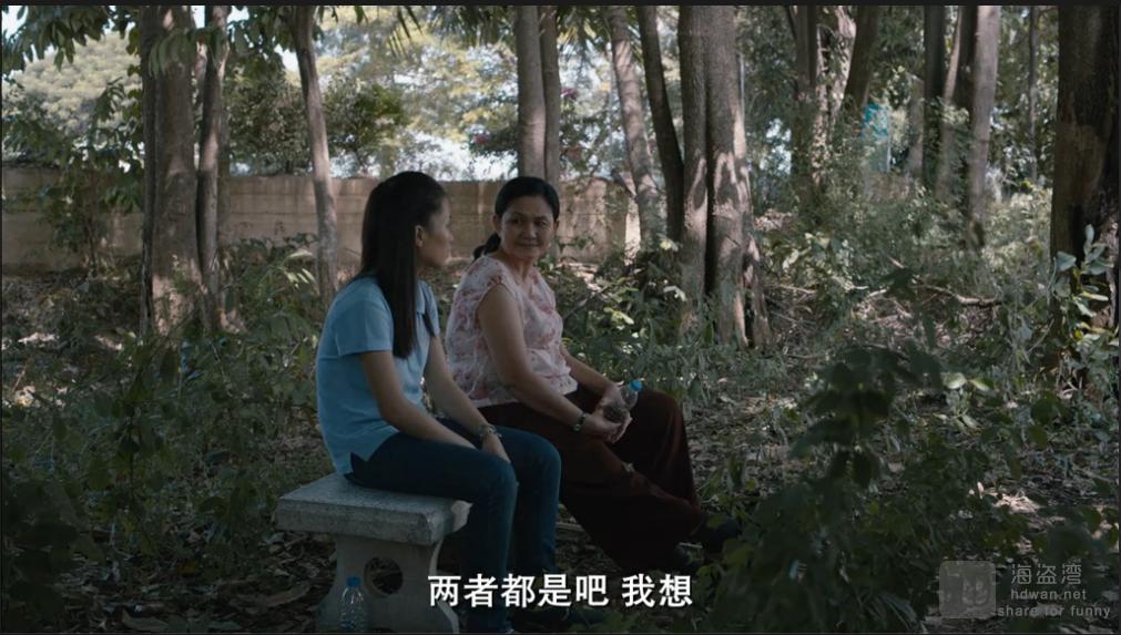 [幻梦墓园][2015][多国][剧情][720P-2.4G/1080P-5G][中字]