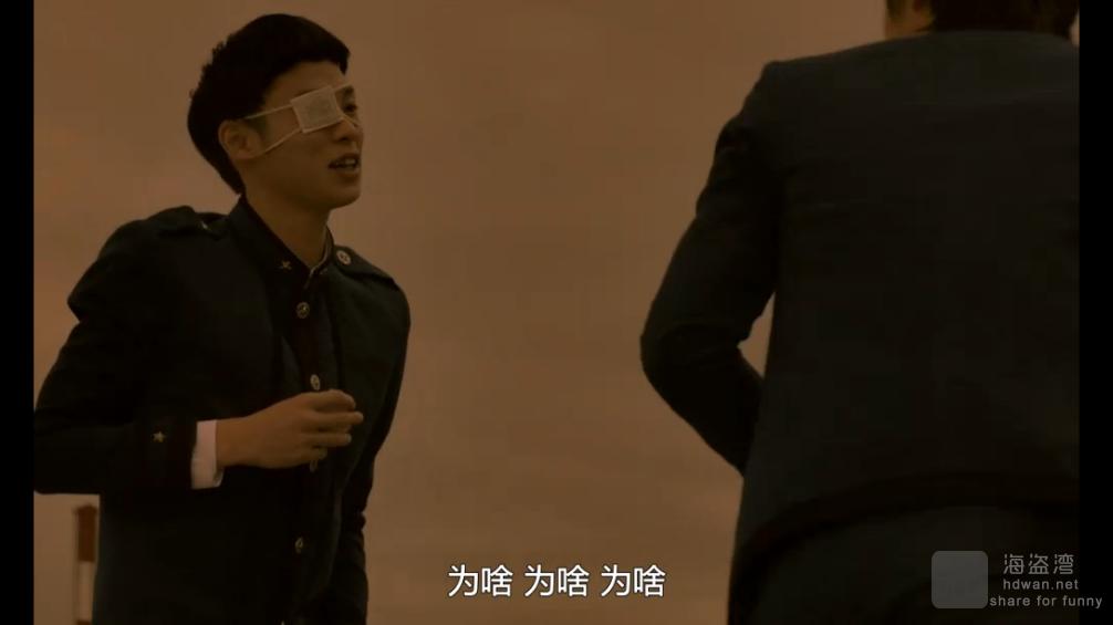 [荔枝 光俱乐部][2015][日本][喜剧][BD-MP4/2.5GB][日语中字][720P]