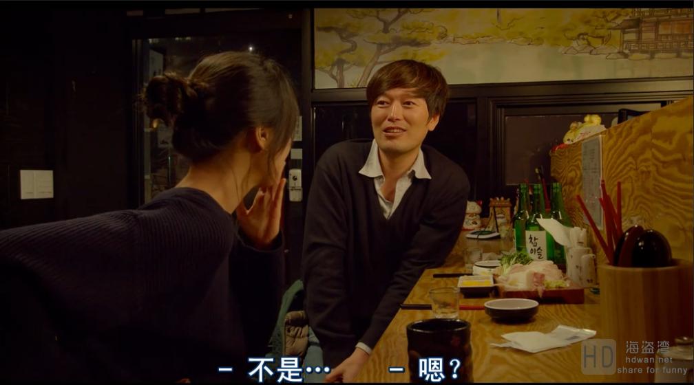 [这时对那时错/错恋/现在对那时错][2015][韩国][剧情][HDRip-MKV/2.01GB][中文字幕][720P]