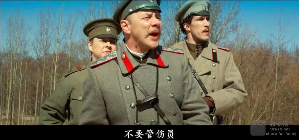 [敢死营/女团][2016][欧美][战争][BD-MP4/1.95GB][中文字幕][720P]