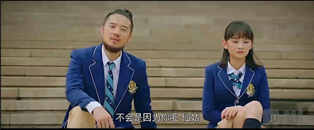 [仙班校园2][2016][大陆][喜剧][HD-MP4/475.9M][国语中字][480P]