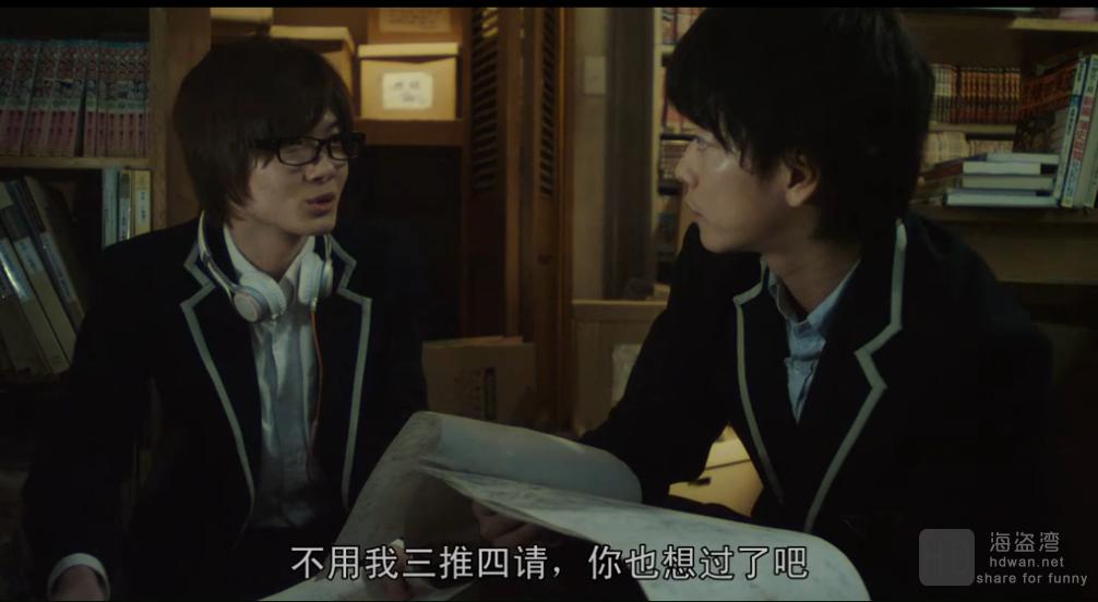 [食梦者/爆漫][2015][日本][喜剧][BD-RMVB/1.26G][日语中字][720P]