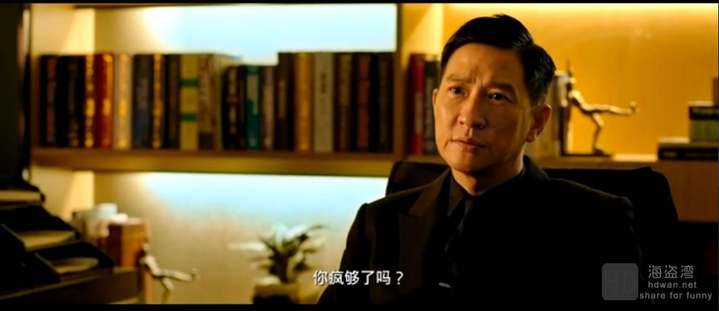 [使徒行者][2016][香港][犯罪][HD-MP4/1.65GB][国语中字][720P更新]