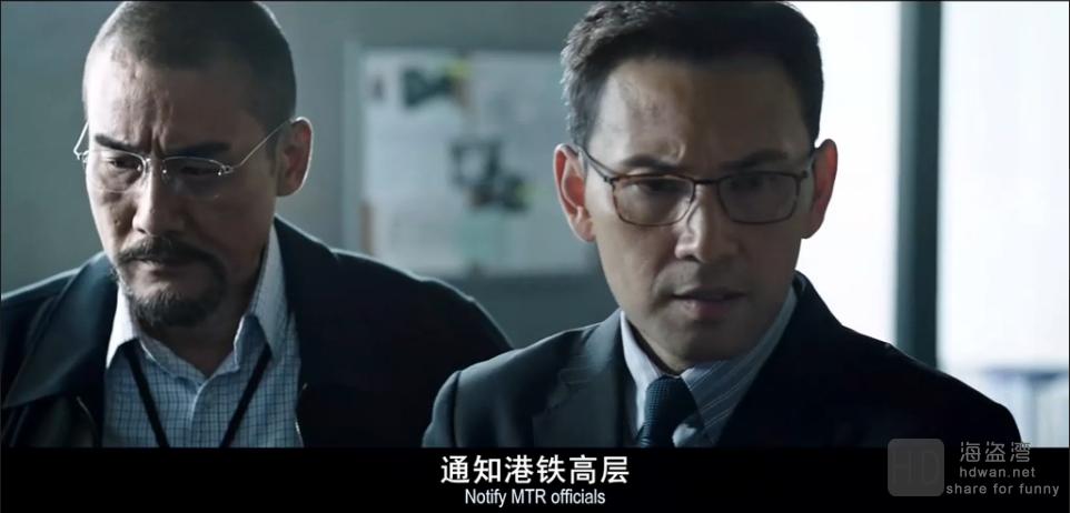 [寒战2][2016][香港][犯罪][BD-RMVB/2.31G][中英字幕][1080P更新]