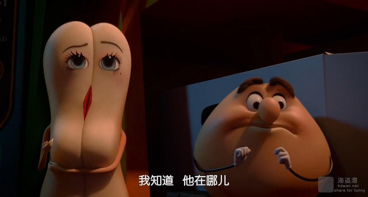 [2016][欧美][动画][香肠派对/肠肠搞轰趴/食物总动员][BD-MKV/1.03GB][英语中字][720P更新]
