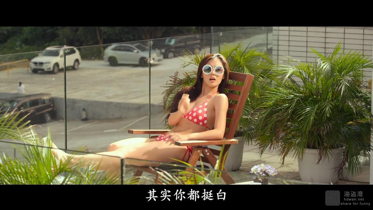 [绑架丁丁当][2016][香港][喜剧][BD-MKV/2.89GB][国粤双语][720P]
