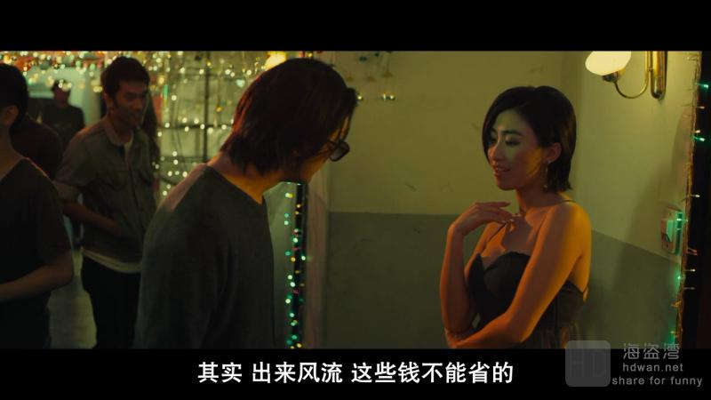 [2015][香港][惊悚/剧情][花街柳巷][中文字幕][BD720P-MP4/1.59G][BD1080P-MP4/3.65G][BT下载]