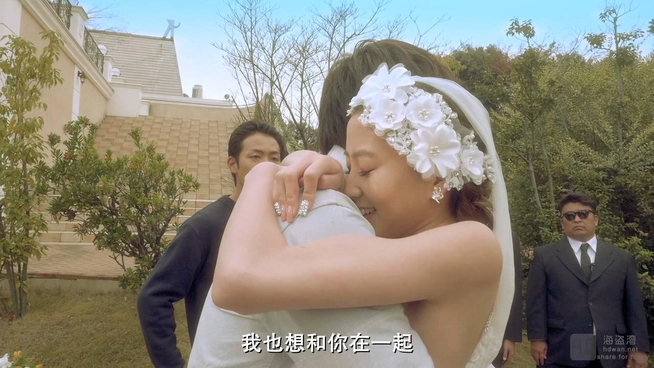 [本小姐乃白鸟丽子 电影版][2016][日本][剧情][720P-1.9G/1080P-3.8G][日语中字]