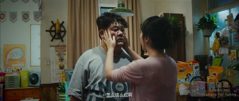 [情况不妙][2016][大陆][喜剧][720P-1.6G/1080P-1.8G][国语中字]
