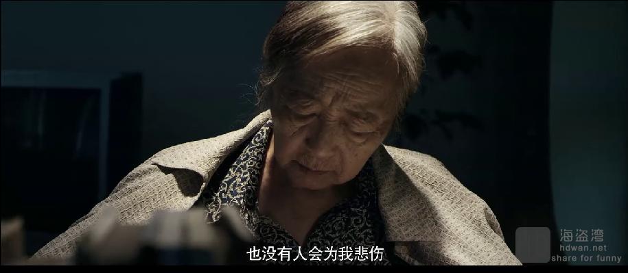 [诡新娘/鬼新娘][2016][大陆][恐怖][HD-RMVB/1G][国语中字][720P]