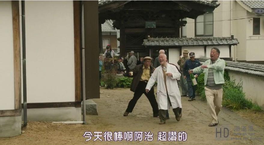 [莫西干回到故乡/庞克头返乡记][2016][日本][喜剧][BD-MP4/1.25G][日语中字][720P]