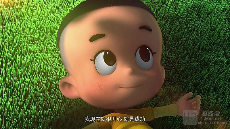 [新大头儿子和小头爸爸2一日成才][2016][大陆][动画][HD-MP4/1.41GB][国语中字][HD1280P]