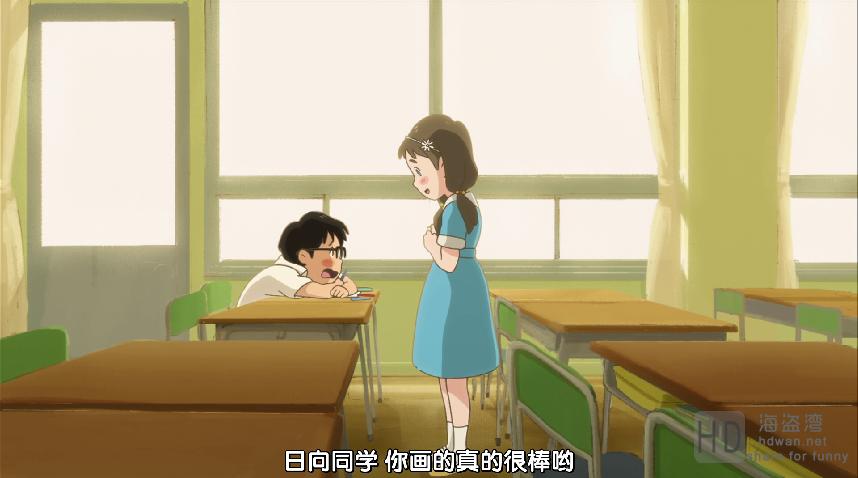[2013][日本][动画][阳光中的青时雨][HD-MKV/748MB][日语中字][1080P]