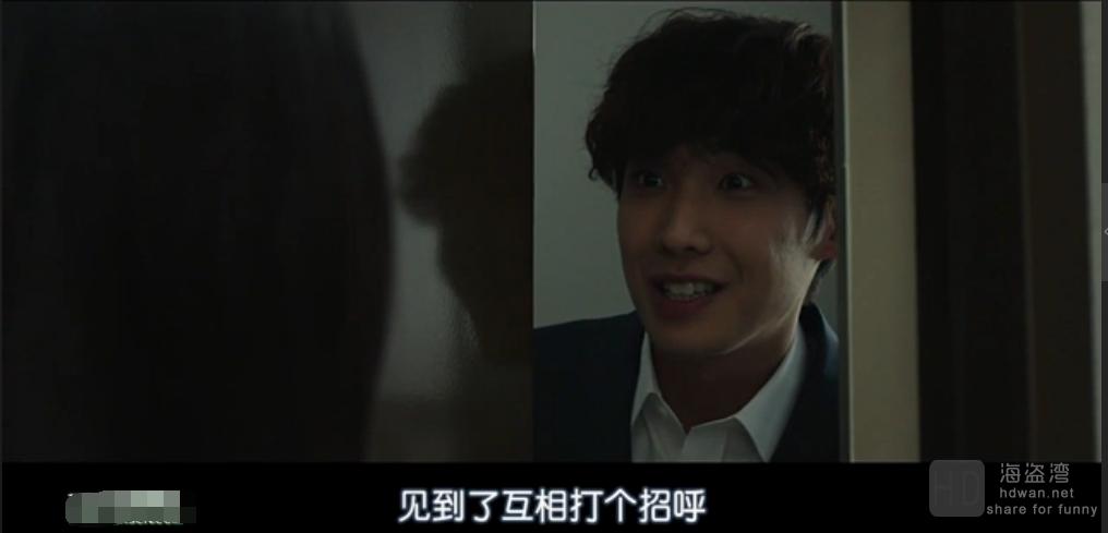 [幸运钥匙][2016][韩国][喜剧][HD-MKV/1.34G][韩语中字][720P]